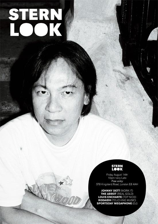 Stern Look 2